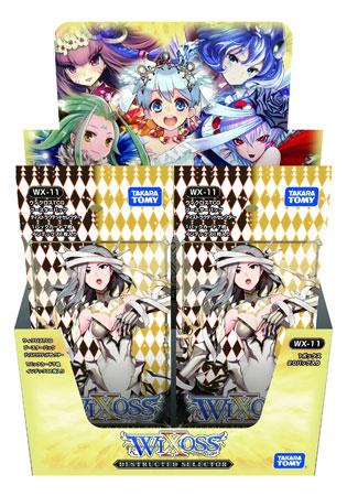 WX-11 ウィクロスTCG ブースターパック ディストラクテッド セレクター 20パック入りBOX(再販)[タカラトミー]《在庫切れ》