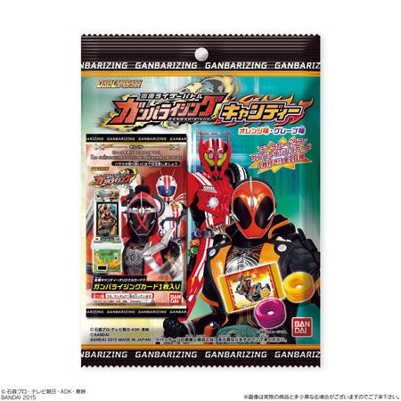 仮面ライダーバトル ガンバライジングキャンディー 10個入りBOX(食玩)[バンダイ]《在庫切れ》