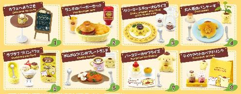 ポムポムプリン ポムポムカフェ 8個入りBOX(食玩)[リーメント]《取り寄せ※暫定》