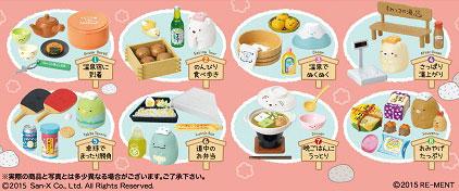 すみっコぐらし ぬくぬくすみっコの湯 8個入りBOX(再販)[リーメント]《在庫切れ》