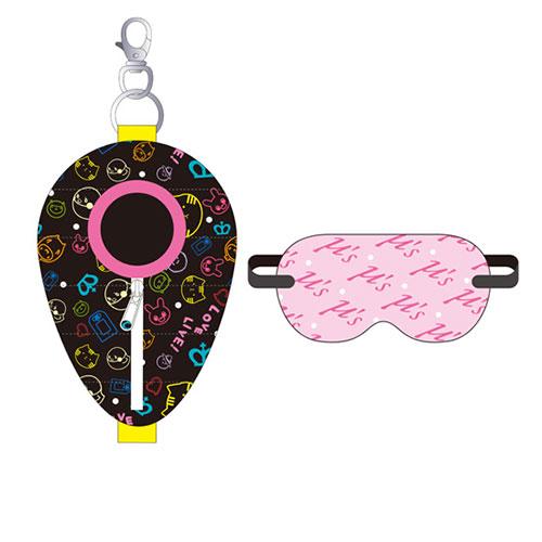Nendoroid Odekake Pouch - Sleeping Bag & Eye Mask Love Live! Ver.(Pre-order)ねんどろいどおでかけポーチ 寝袋&アイマスク ラブライブ!Ver.Nendoroid