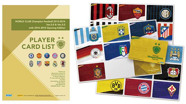 WCCF 2013-2014 ver.2&ver.3 オフィシャルカードバインダー用追加リフィル[セガ・インタラクティブ]《在庫切れ》