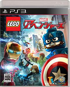 PS3 LEGO マーベル アベンジャーズ[ワーナーエンターテイメント ジャパン]《取り寄せ※暫定》