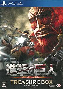 【特典】PS4 進撃の巨人 TREASURE BOX[コーエーテクモゲームス]《在庫切れ》