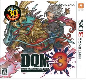 3DS ドラゴンクエスト モンスターズ ジョーカー3[スクウェア・エニックス]【送料無料】《在庫切れ》