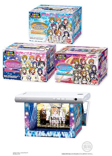 ハコビジョン ラブライブ!2nd STAGE! 8個入りBOX(食玩)[バンダイ]《発売済・在庫品》
