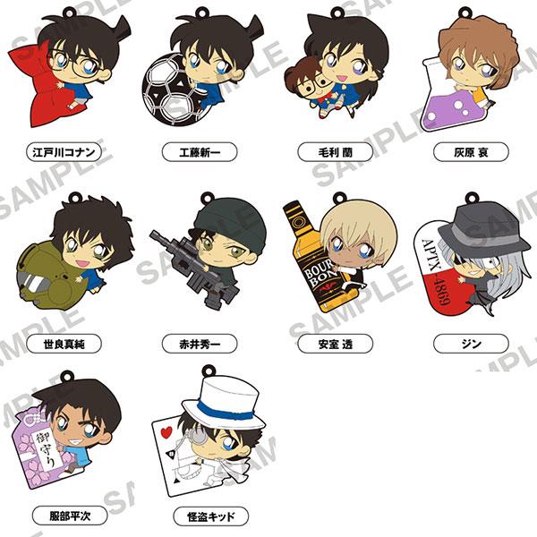 Detective Conan - PitaColle Rubber Strap 10Pack BOX(Pre-order)名探偵コナン ぴたコレ ラバーストラップ 10個入りBOXAccessory