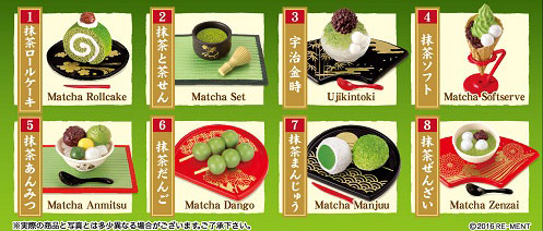 Petit Sample Series - Maccha Sweets 8Pack BOX (CANDY TOY)(Pre-order)ぷちサンプルシリーズ 抹茶スイーツ 8個入りBOX(食玩)Accessory