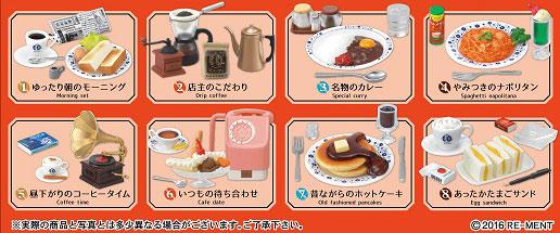 ぷちサンプルシリーズ 街角のレトロ喫茶店 8個入りBOX[リーメント]《発売済・在庫品》