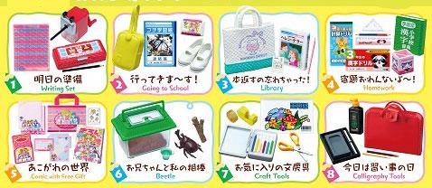 ぷちサンプルシリーズ どきどき新学期 8個入りBOX(食玩)(再販)[リーメント]《在庫切れ》