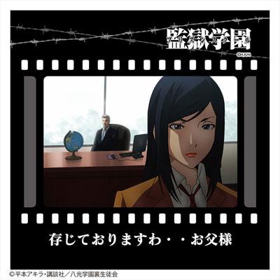 TVアニメ『監獄学園 プリズンスクール』 ハンドタオル 01 万里[アトリエ・マギ]《在庫切れ》