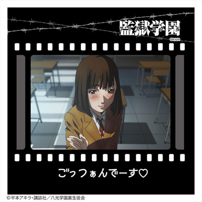 TVアニメ『監獄学園 プリズンスクール』 ハンドタオル 03 千代[アトリエ・マギ]《在庫切れ》