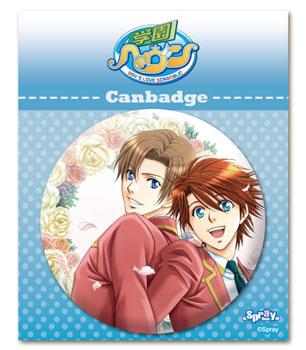 学園ヘヴン BOY'S LOVE SCRAMBLE! 缶バッジC:伊藤啓太&遠藤和希[トイズ・プランニング]《在庫切れ》