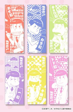 おそ松さん コレクション手ぬぐい 6個入りBOX[ツインクル]《在庫切れ》