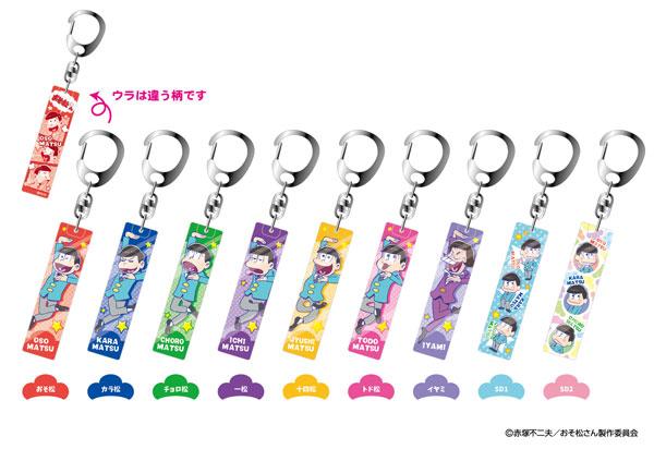 [Bonus] Osomatsu-san - Trading Acrylic Stick Keychain 8Pack BOX(Pre-order)【特典】おそ松さん トレーディング アクリルスティックキーホルダー 8個入りBOXAccessory