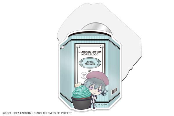 """... Diabolik Lovers More, Blood"""" Decoration Slide Mirror - Reiji(Released"""