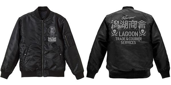 ブラックラグーン ラグーン商会MA-1ジャケット/ブラック-XL