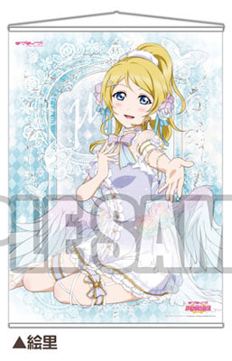 Love Live! - A2 Wall Scroll Ver.5 Eli(Pre-order)ラブライブ!A2タペストリーVer.5 絵里Accessory