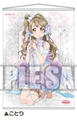 Love Live! - A2 Wall Scroll Ver.5 Kotori(Pre-order)ラブライブ!A2タペストリーVer.5 ことりAccessory