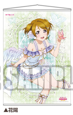 Love Live! - A2 Wall Scroll Ver.5 Hanayo(Pre-order)ラブライブ!A2タペストリーVer.5 花陽Accessory