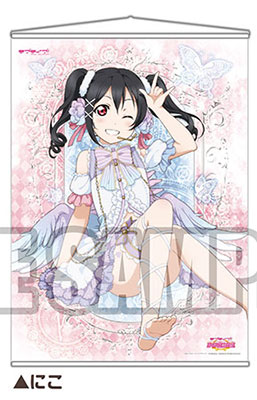 Love Live! - A2 Wall Scroll Ver.5 Nico(Pre-order)ラブライブ!A2タペストリーVer.5 にこAccessory