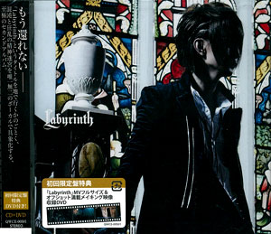 CD luz / 「Labyrinth-black-」 ...