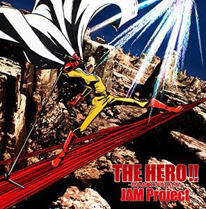 CD TVアニメ『ワンパンマン』OP主題歌 「THE HERO!!~怒れる拳に火をつけろ~」 アニメ盤 / JAM Projec[ランティス]《取り寄せ※暫定》