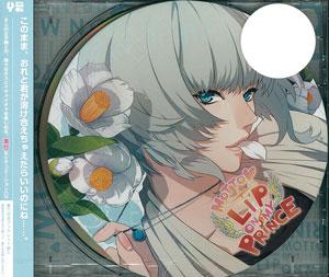 CD MOTTO LIP ON MY PRINCE VOL.8 ツバキ ~ぬれる雨雫のKISS~ / 吉野裕行[Rejet]《発売済・在庫品》