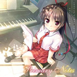 """CD トラベリング・オーガスト2015 ピアノアレンジ集""""Primary Notes""""[Side Connection Music]《取り寄せ※暫定》"""