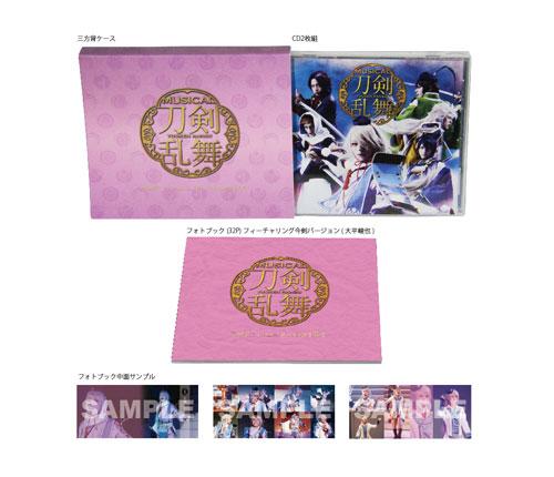 CD 刀剣男士 team三条 with 加州清光 / 「刀剣乱舞」 予約限定盤E[PRIME CAST]《在庫切れ》