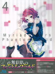BD 無彩限のファントム・ワールド 4 (Blu-ray Disc)[京都アニメーション]《在庫切れ》