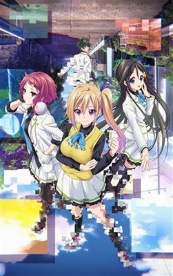 BD 無彩限のファントム・ワールド 7 (Blu-ray Disc)[京都アニメーション]《取り寄せ※暫定》