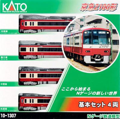 10-1307 京急2100形 基本セット(4両)(再販)[KATO]《発売済・在庫品》