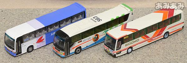 ザ・バスコレクション 広島バスセンターセットB[トミーテック]《発売済・在庫品》