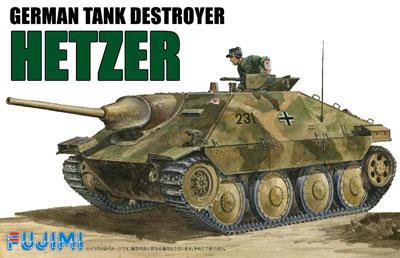 1/76 ワールドアーマーシリーズ No.3 ドイツ陸軍駆逐戦車 ヘッツァー プラモデル[フジミ模型]《在庫切れ》