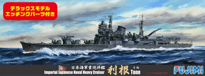 1/700 特シリーズSPOT No.46 日本海軍重巡洋艦 利根 DX プラモデル[フジミ模型]《取り寄せ※暫定》
