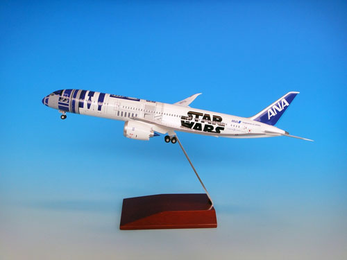 STAR WARS特別塗装機 1/200 B787-9 JA873A R2-D2 ANA JET(ABS完成モデル、ギアつき)[全日空商事]《在庫切れ》