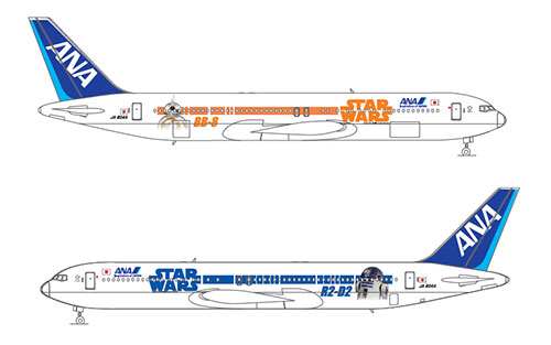 STAR WARS特別塗装機 1/200 B767-300ER JA604A STAR WARS ANA JET(ギアつき)[全日空商事]《在庫切れ》