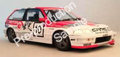 1/18 TRIPLE 9 COLLECTION Idemitsu Motion Civic EF9 1990 Macau GP #5 中子修(best result in 1600 cc Grp A)[TRIPLE 9 COLLECTION]《発売済・在庫品》