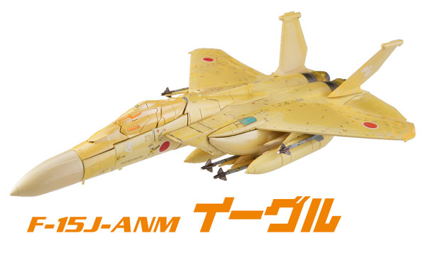 GiMIX GiGAF01 1/144 Girly Air Force F-15J Eagle Plastic Model(Pre-order)技MIX 技GAF01 1/144 ガーリーエアフォース F-15J イーグル プラモデルAccessory
