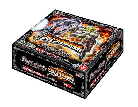 バトルスピリッツ コラボブースター ウルトラ怪獣超決戦 ブースターパック【BSC24】 20パック入りBOX[バンダイ]《在庫切れ》