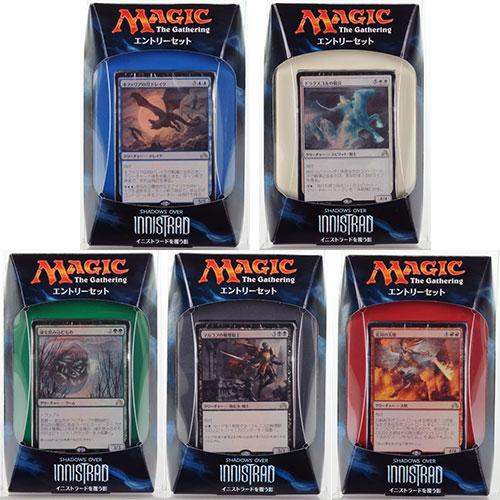 マジック:ザ・ギャザリング イニストラードを覆う影 エントリーセット(日本語のみ) 5種セット[Wizards of the Coast]《在庫切れ》