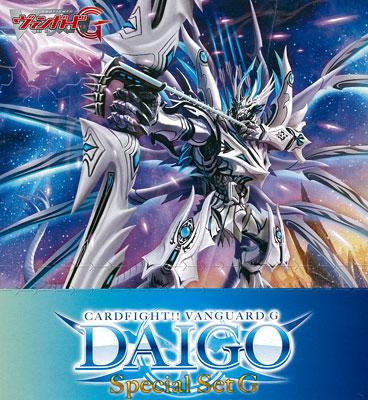 カードファイト!! ヴァンガードG DAIGOスペシャルセットG 6パック入りBOX[ブシロード]《取り寄せ※暫定》