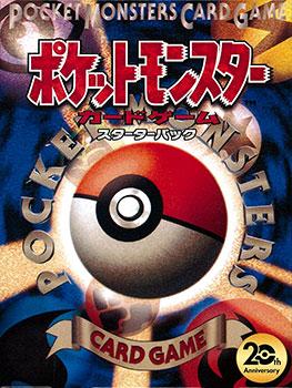 ポケモンカードゲームXY BREAK ポケットモンスター カードゲームスターターパック[ポケモン]《発売済・在庫品》