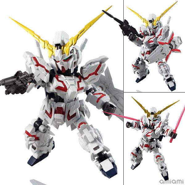 NXEDGE STYLE [MS UNIT] Unicorn Gundam (Destroy Mode)