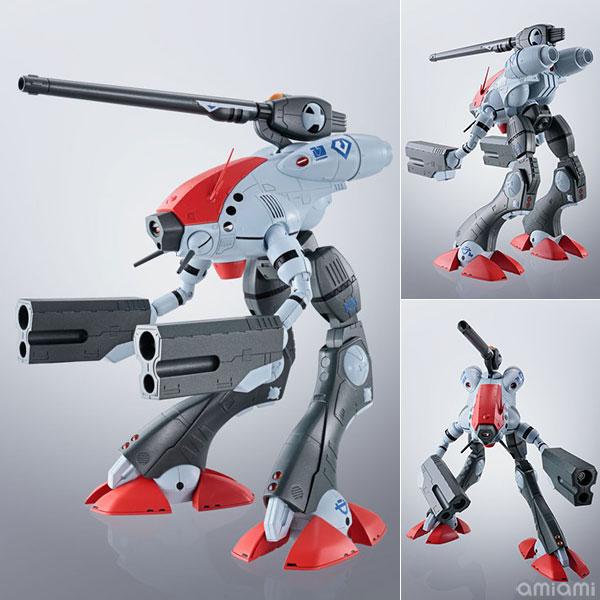 HI-METAL R グラージ 『超時空要塞マクロス』[バンダイ]【送料無料】《在庫切れ》