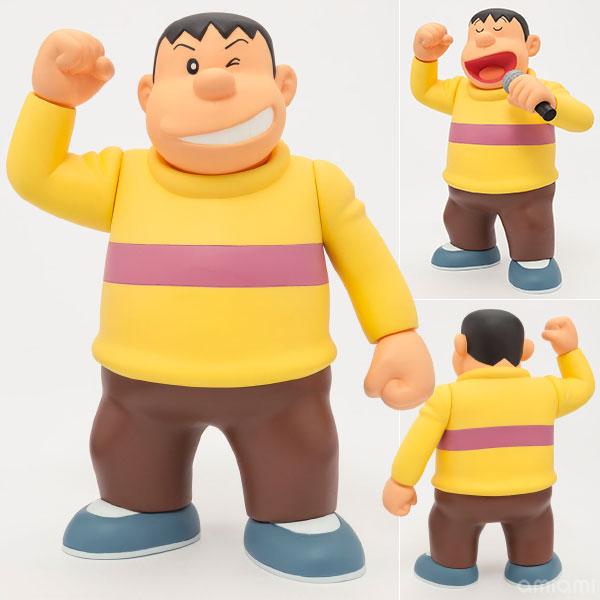 Figuarts ZERO - Takeshi Goda (Gian)
