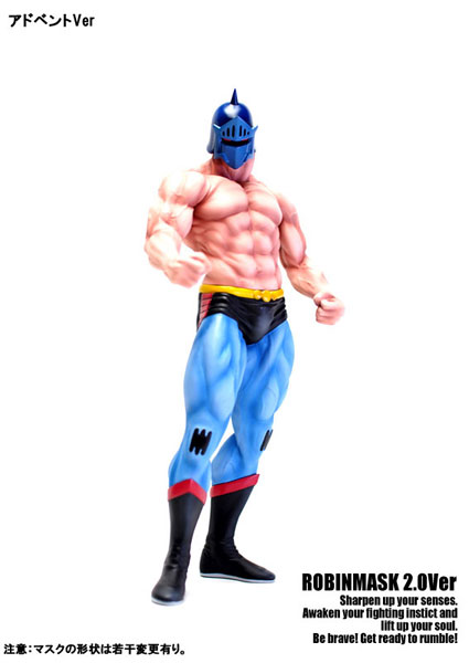 CCP マスキュラー コレクション vol.DX ロビンマスク2.0 (特別カラー) 第20回超人オリンピック決勝戦アドベントVer.[CCP]【送料無料】《在庫切れ》