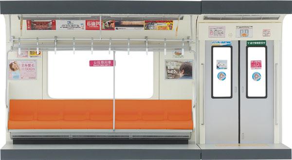 部品模型シリーズ 1/12 内装模型 通勤電車(オレンジ色シート)[トミーテック]【送料無料】《取り寄せ※暫定》