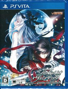 PS Vita シルヴァリオ・ヴェンデッタ -Verse of Orpheus- 通常版[ヴューズ]《在庫切れ》